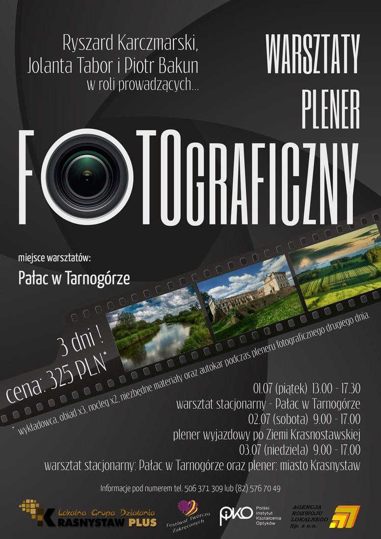 WPF2016-plakat_1100